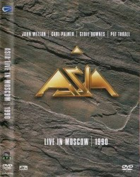 Live In Moscow / 1990 (DVD+CD Collectors Edition)