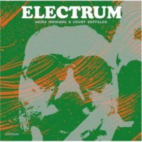 skyfactory how to get electrum