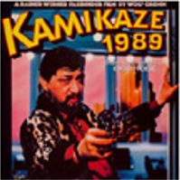 Kamikaze by Edgar Froese