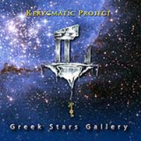 Greek Stars Gallery by Kerygmatic Project