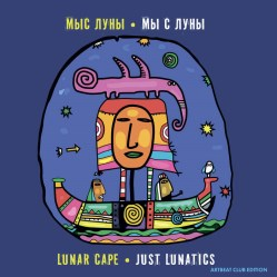 Just Lunatics by Lunar Cape