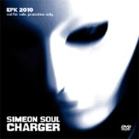 Who is Simeon Soul Charger
