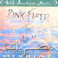 Misriat - Pink Floyd The Wall by Tributes: Pink Floyd