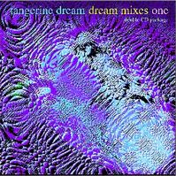 DM I (Dream Mixes One)