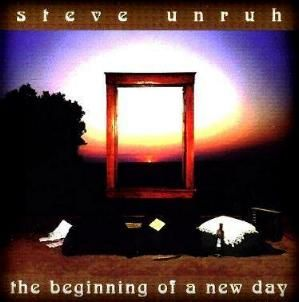 The Beginning of a New Day by Steve Unruh